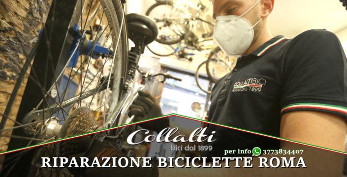 riparazione biciclette a roma